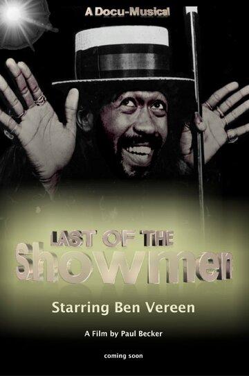 (Last of the Showmen)