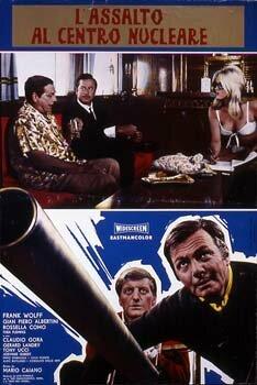 Сделай одолжение… Не стреляй из пушки (1967)