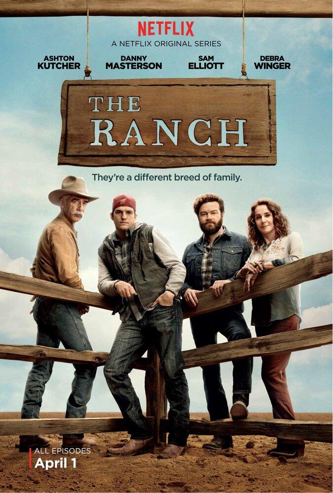 Ранчо 3 сезон 1 серия 2016