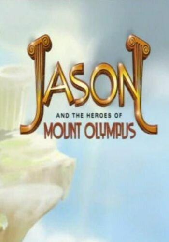 Постер к мультфильму Ясон и герои Олимпа (Jason and the Heroes of Mount Olympus)
