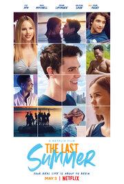 Наше последнее лето (2019) смотреть онлайн фильм в хорошем качестве 1080p