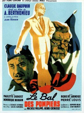 Бал пожарных (1948)
