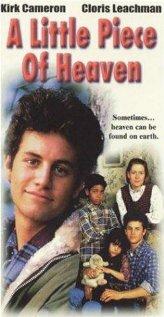 Кусочек рая (1991)