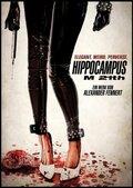 Гиппокампус: Монстры 21 века
