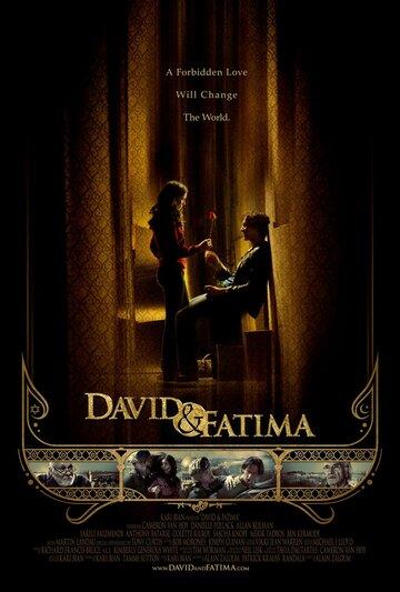Фильм Давид и Фатима