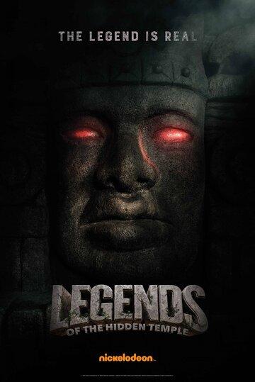 Легенда о затерянном храме / Legends of the Hidden Temple: The Movie (2016) смотреть онлайн