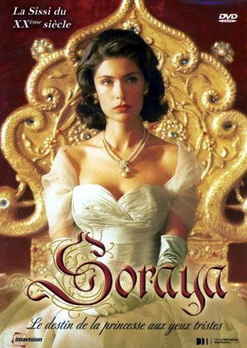Сорая (ТВ) 1 сезон 2 серия 2003