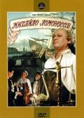 Михайло Ломоносов (1955) полный фильм онлайн
