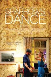 Смотреть онлайн Танец воробьев