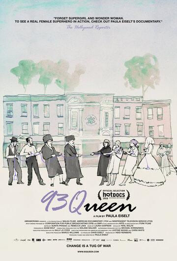 93-я Королева (2018)