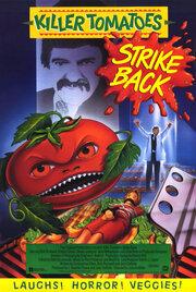 Помидоры-убийцы наносят ответный удар (1991) смотреть онлайн фильм в хорошем качестве 1080p