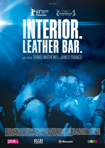 Интерьер: Садо-мазо-гей бар (Interior. Leather Bar.)