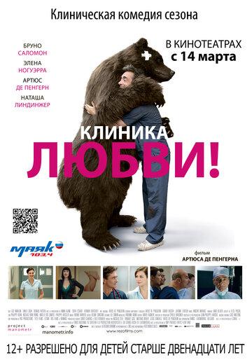 Кино Убить Сталина