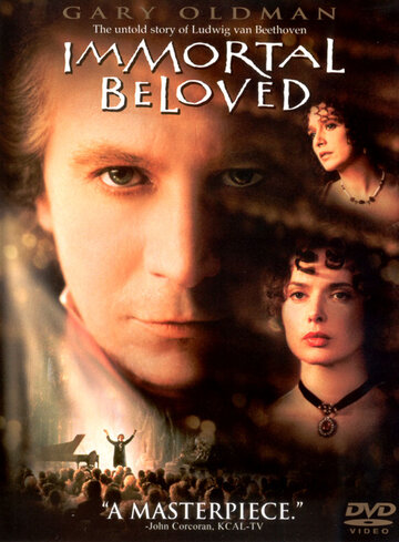 ����������� ������������ (Immortal Beloved)