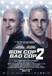 Смотреть онлайн Плохой хороший полицейский 2