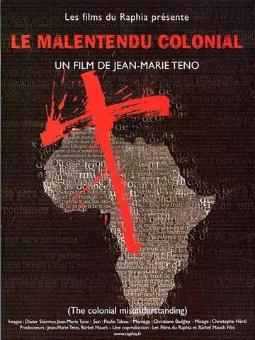 Колониальное недоумение (2004) полный фильм