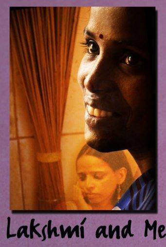 Лакшми и я (Lakshmi and Me)
