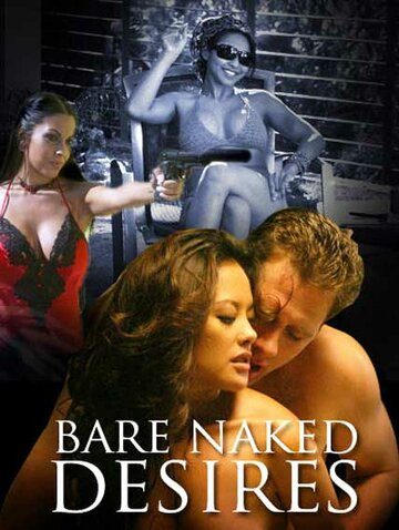 bare desire naked