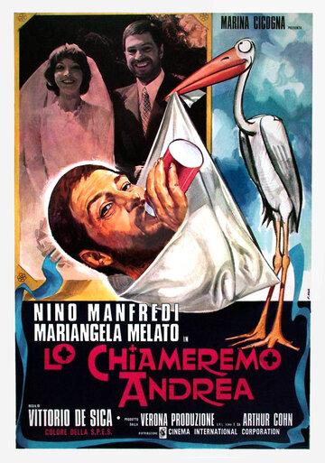 Назовем его Андреа (1972)