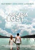 Затерянная Аркадия (2010)