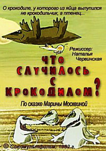 http://www.kinopoisk.ru/images/film_big/445709.jpg