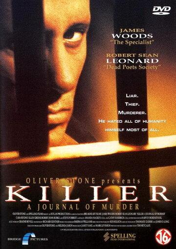 Убийца: Дневник убийств (Killer: A Journal of Murder)