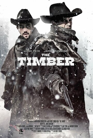 ����������� (The Timber)