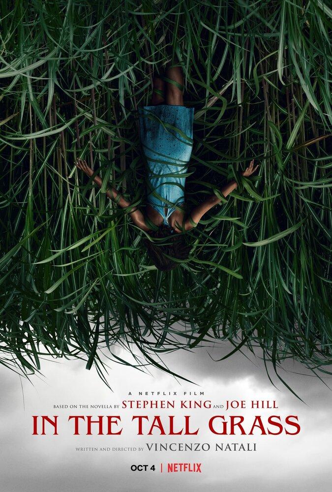 Фильмы В высокой траве