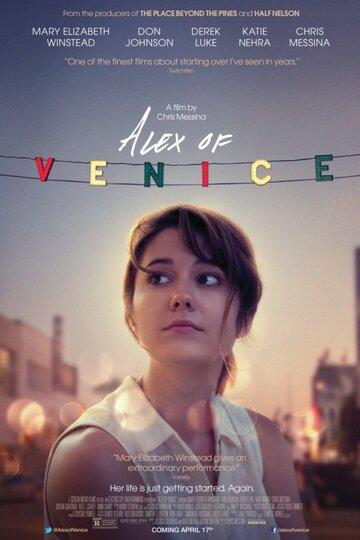 Алекс из Венеции (2014) полный фильм онлайн