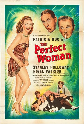 Идеальная женщина (The Perfect Woman)