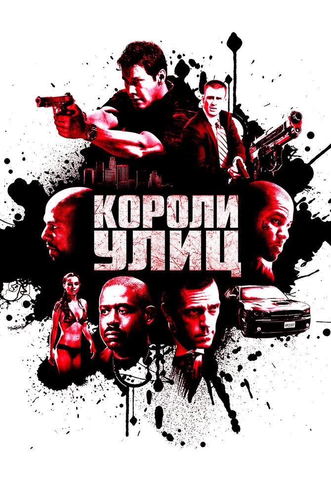 KP ID КиноПоиск 81750