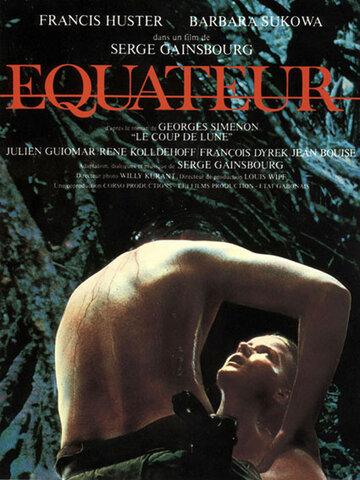 Экватор (1983)