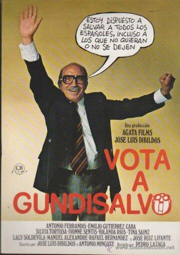 Голосуйте за Гундисалво (1977)
