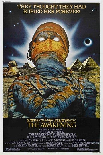 Алмаз семи звезд (1980) полный фильм онлайн