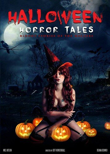 Истории ужасов на Хэллоуин / Halloween Horror Tales (2018)