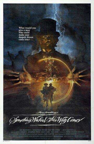 Кино Дар небес: 14 дней