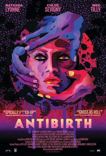 ������������ / Antibirth (2016) �������� ������