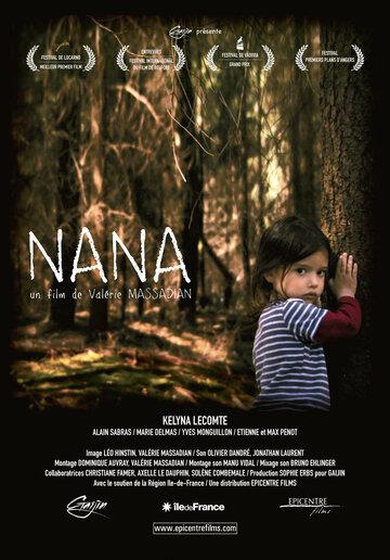 Постер к фильму Nana (2011)