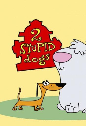 Две глупые собаки