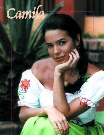 Камила (1998) полный фильм
