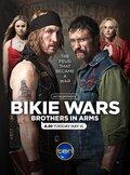 Байкеры: Братья по оружию (сериал)