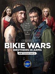 Смотреть онлайн Байкеры: Братья по оружию