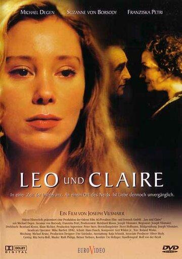 Лео и Клер (2001)