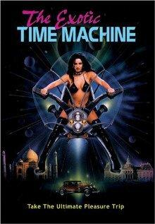 Exotic Time Machine