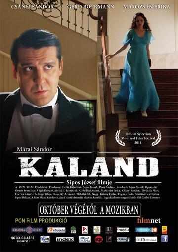 Приключение (Kaland)
