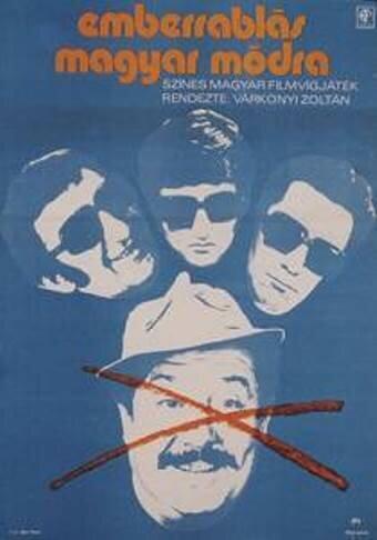 Похищение по-венгерски (1972)