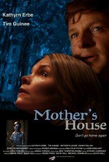 Материнский дом