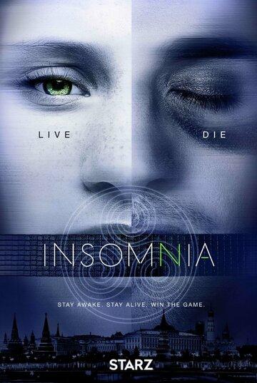 Бессонница / Insomnia (2018)