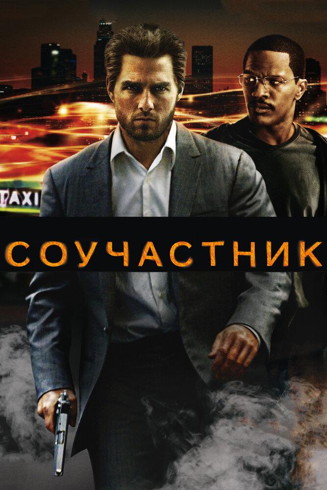 KP ID КиноПоиск 61325