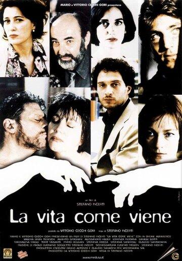 Жизнь, как она есть (2003)